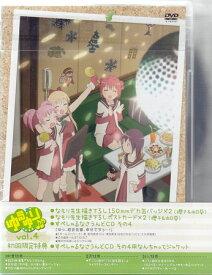 ゆるゆり♪♪Vol.4 【DVD】