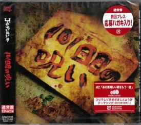 101回目の呪い ゴールデンボンバー 【CD】