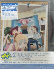 ゆるゆり♪♪Vol.3 【Blu-ray】
