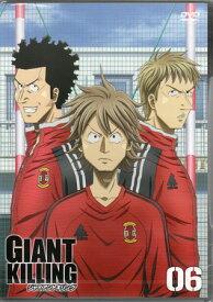 GIANT KILLING 06 【DVD】