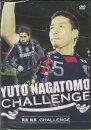 長友佑都YutoNagatomoChallenge【DVD/スポーツ・乗り物/新品】