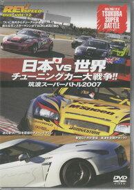 REV SPEED Vol.12 【DVD】【RCP】
