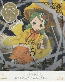 ローゼンメイデン 5 【ブルーレイ/Blu-ray】【RCP】【スーパーセール限定 半額】