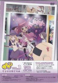 ゆるゆりVol.3 【DVD】