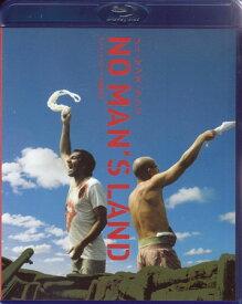 ノー マンズ ランド 【Blu-ray】【RCP】【あす楽対応】