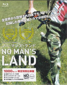 ノー マンズ ランド 1000セット限定特別仕様盤 【Blu-ray】【RCP】