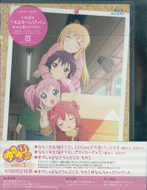 ゆるゆり♪♪Vol.1 【ブルーレイ/Blu-ray】【RCP】【スーパーセール限定 半額】