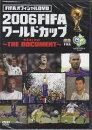 FIFAオフィシャルDVD2006FIFAワールドカップ〜THEDOCUMENT〜【DVD/サッカー/ドキュメンタリー/新品/SORA】【RCP】