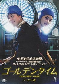 ゴールデンタイム ノーカット版 DVD BOX 3 【DVD】【あす楽対応】