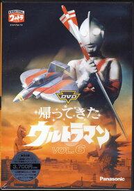 帰ってきたウルトラマン Vol.6 【DVD】