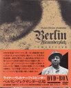 ベルリン アレクサンダー広場 DVD-BOX 【DVD】