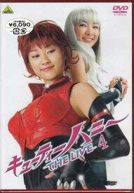 キューティーハニー THE LIVE 4 【DVD】