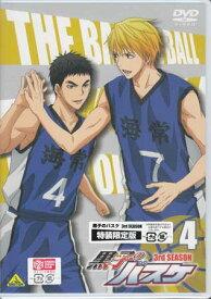 黒子のバスケ 3rd SEASON 4 【DVD】