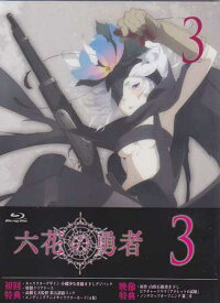 六花の勇者3 【Blu-ray】【RCP】