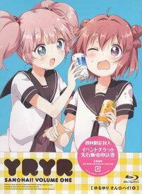 ゆるゆり さん☆ハイ! 1 【Blu-ray】