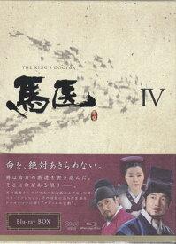 馬医 Blu-ray BOX 4 【Blu-ray】