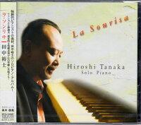 ラ・ソンリサ【CD】