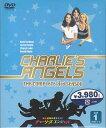 地上最強の美女たち!チャーリーズ エンジェル コンプリート3rdシーズン セット1 【DVD】