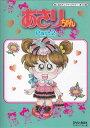 あさりちゃん DVD-BOX デジタルリマスター版 Part2 【DVD】【5,000円ポッキリSALE】【ポイントUP】