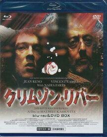 クリムゾン・リバー HDマスター版 Blu-ray&DVD BOX 【DVD、Blu-ray】