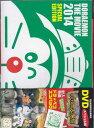 DVD 映画ドラえもん 新 のび太の大魔境 -ペコと5人の探検隊- スペシャル版 【DVD】