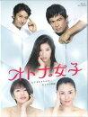 オトナ女子Blu-rayBOX【Blu-ray】