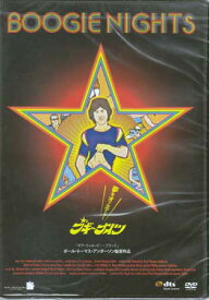 ブギー ナイツ 【DVD】