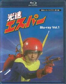 【中古】 光速エスパー Blu-ray Vol.1 【Blu-ray】