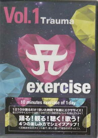 A exercise Complete Set 【DVD】【RCP】【あす楽対応】