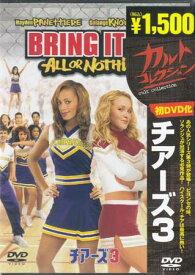 チアーズ3 【DVD】