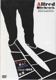 アルフレッド ヒッチコック/His Early Works DVD-BOX 【DVD】