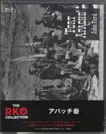 アパッチ砦 THE RKO COLLECTION 【Blu-ray】