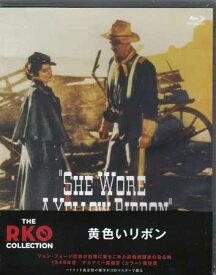 黄色いリボン THE RKO COLLECTION 【Blu-ray】【RCP】【あす楽対応】