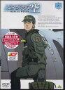 よみがえる空-RESCUE WINGS-mission 5 【DVD】