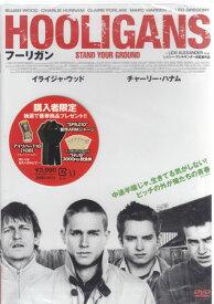 フーリガン 【DVD】