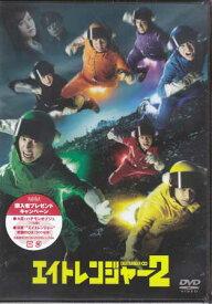 エイトレンジャー2 通常版【DVD】【関ジャニ】【あす楽対応】