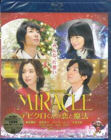 MIRACLE デビクロくんの恋と魔法 通常版 【Blu-ray】