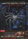 コロンビア映画90周年記念スパイダーマンBOX【Blu-ray】