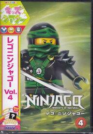 レゴ(R)ニンジャゴー VOL.4【あす楽対応】