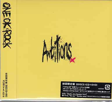 Ambitions 初回限定盤 / ONE OK ROCK 【CD、DVD】