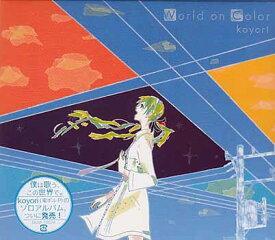 World on Color / koyori 電ポルP 【CD】