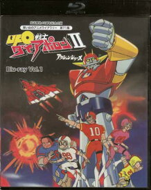 【中古】 UFO戦士ダイアポロンII アクションシリーズ Vol.1 【Blu-ray】