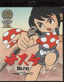 【中古】 サスケ Blu-ray Vol.1 【Blu-ray】【あす楽対応】
