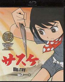 【中古】 サスケ Blu-ray Vol.2 【Blu-ray】【あす楽対応】