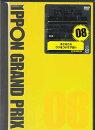 IPPONグランプリ08【DVD】