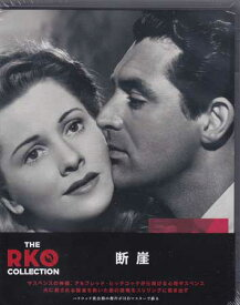 断崖 THE RKO COLLECTION 【Blu-ray】【RCP】【あす楽対応】
