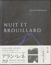 アラン レネ Blu-ray ツインパック『夜と霧』『二十四時間の情事(ヒロシマ モナムール)』 【Blu-ray】