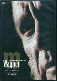 ワーグナー/偉大なる生涯 【CD、DVD】【あす楽対応】