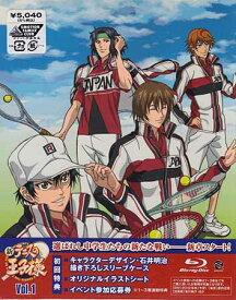 新テニスの王子様 1 【Blu-ray】