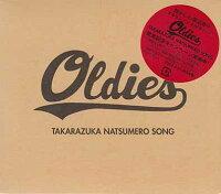 OLDIES-TAKARAZUKANATSUMEROSONG-初回生産限定盤/宝塚歌劇団【CD、DVD】